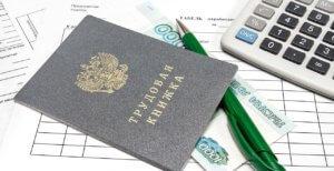 Как рассчитать стаж для отпуска по статье 121 ТК РФ