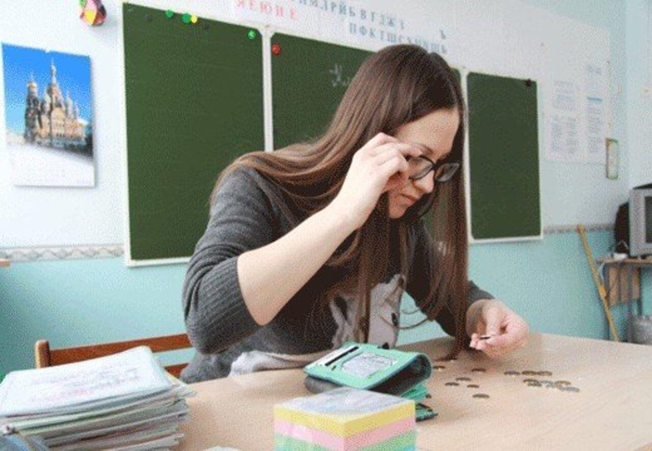 Из чего состоит зарплата учителя, от каких факторов зависит