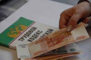 Порядок выдачи заработной платы, пример ее расчета