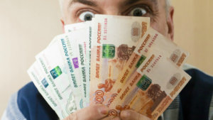 Средняя зарплата в России за 2019 год