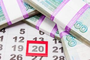 Период и сроки выдачи заработной платы