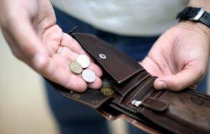 Что делать, если лишили премии незаконно