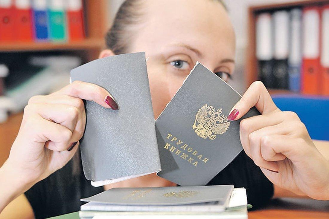 Отмена трудовых книжек в России в 2020 году