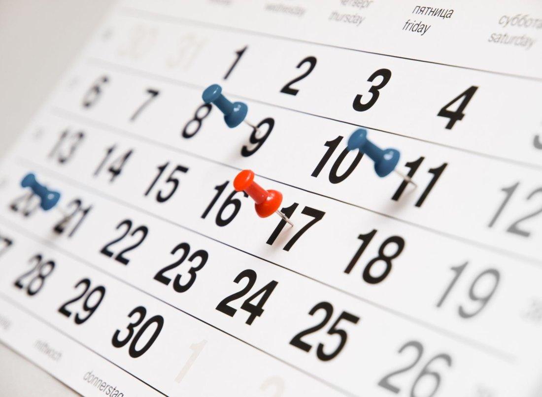 Расчет отпускных, если месяцы отработаны не полностью