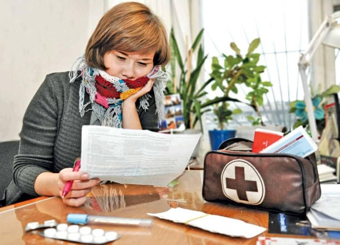 Больничный после увольнения: положены ли выплаты, размер, как получить