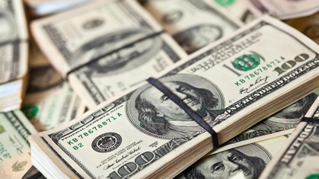 Как рассчитать суточные в иностранной валюте