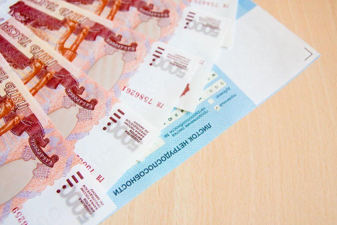 Сроки оплаты больничных листов