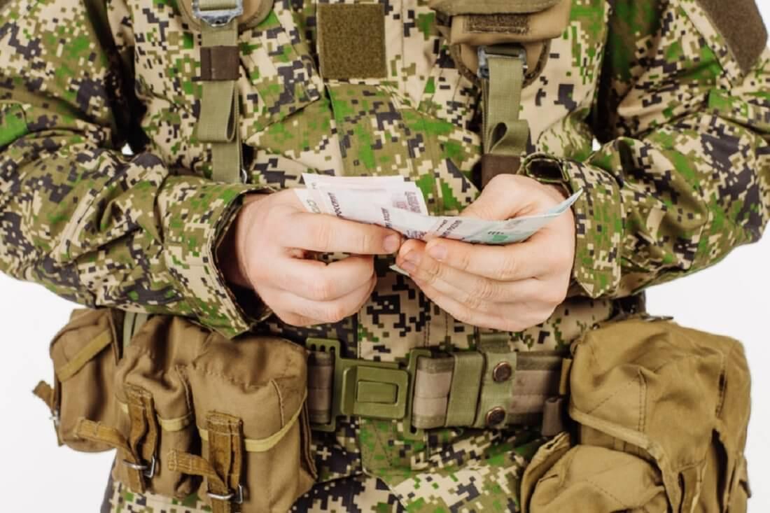 Повышение зарплат военных