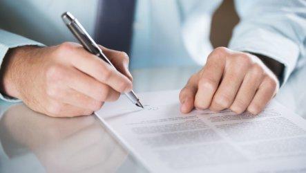 Требования к трудовому договору и его обязательные условия