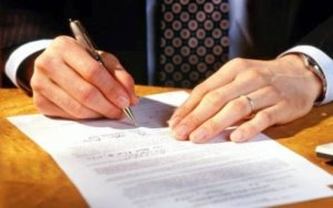 Порядок изменения условий и расторжение трудового договора