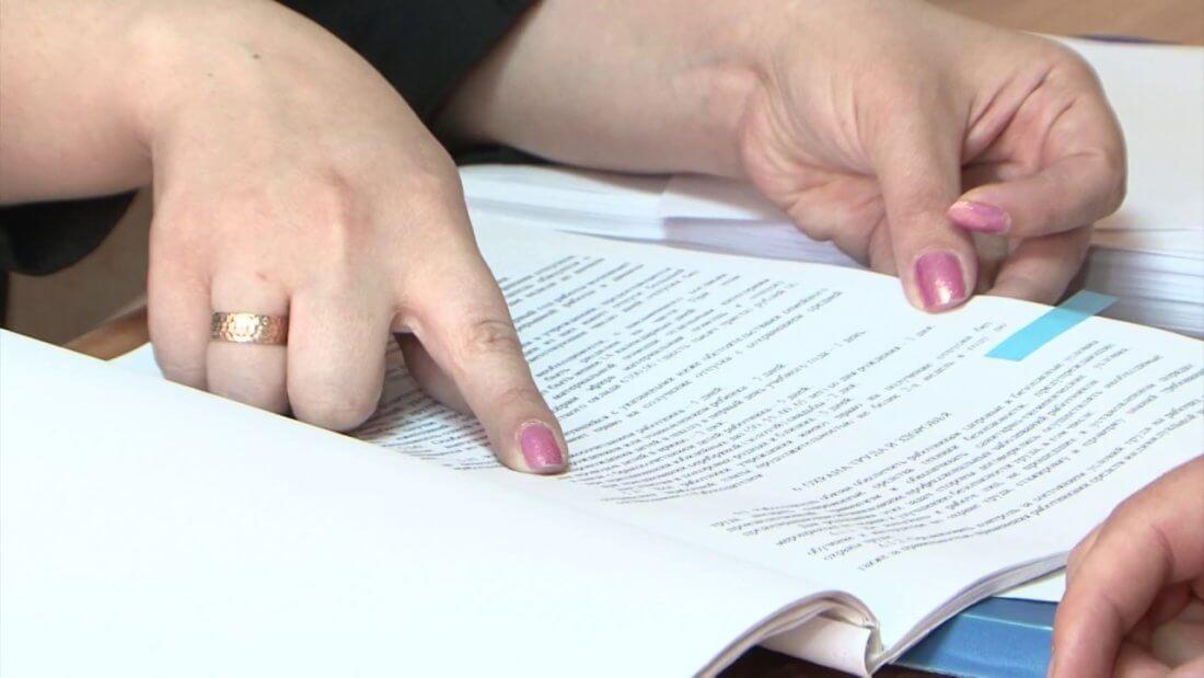 Условия трудового договора для отдельных категорий работников