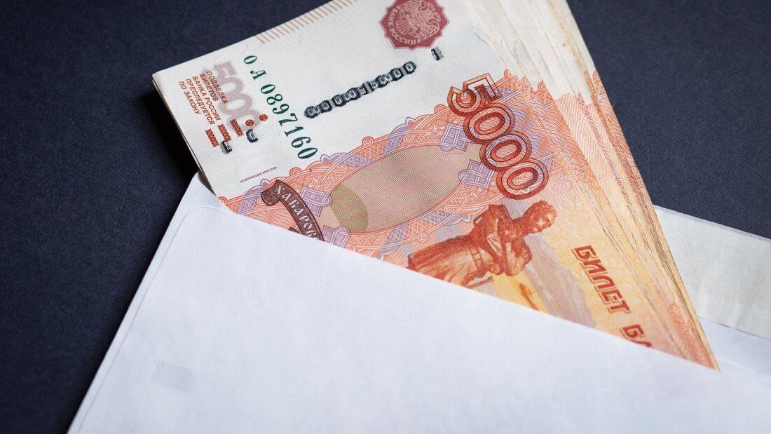 Серая зарплата в конверте