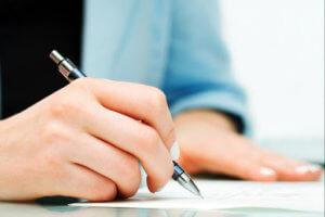 Составление приказа на перевод на другую должность