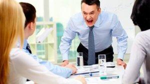 Меры воздействия при удовлетворении жалобы на руководителя