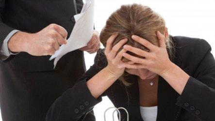 Что такое дисциплинарные проступки, их признаки и примеры
