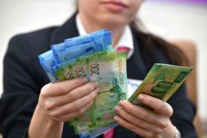 Понятие заработной платы в законе