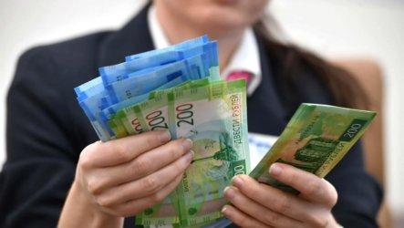 Закон о заработной платеи его основные положения