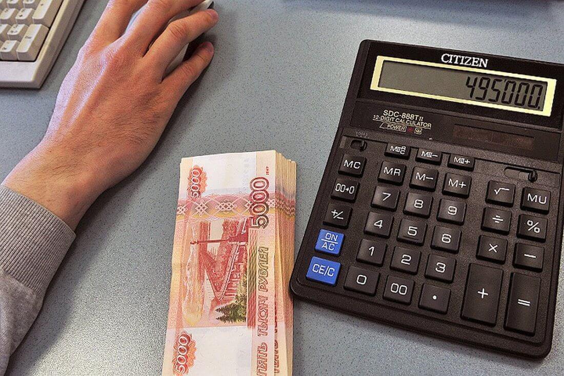 Законодательство о доплата за вредные условия труда