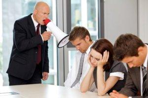 Составление жалобы на руководителя