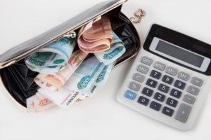 Что такое удержания из заработной платы