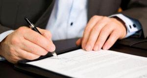Как оформить соглашение о неразглашении конфиденциальной информации