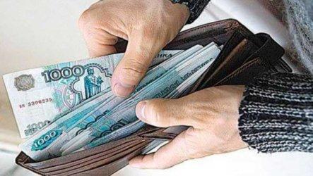 Установление заработной платы, ее состав и порядок выплаты