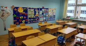 Комиссия по тарификации педагогических работников
