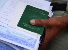 Заполнение уведомления о приеме на работу иностранного гражданина