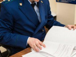 Материальная ответственность за нарушение трудового законодательства