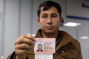 Как подать уведомление о приеме на работу иностранного гражданина
