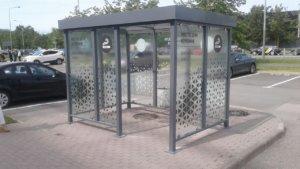 Место для курения на открытом воздухе