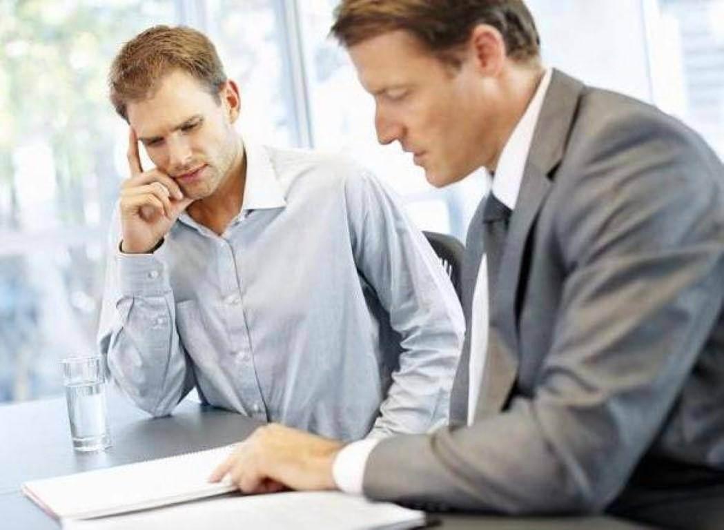 Приказ об увольнении за несоответствие занимаемой должности