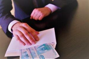 Заявление на удержание из заработной платы по заявлению работника