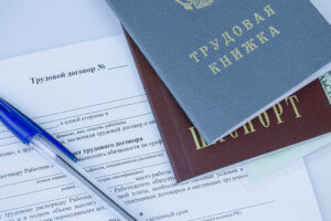 Трудовой договор при временном трудоустройстве