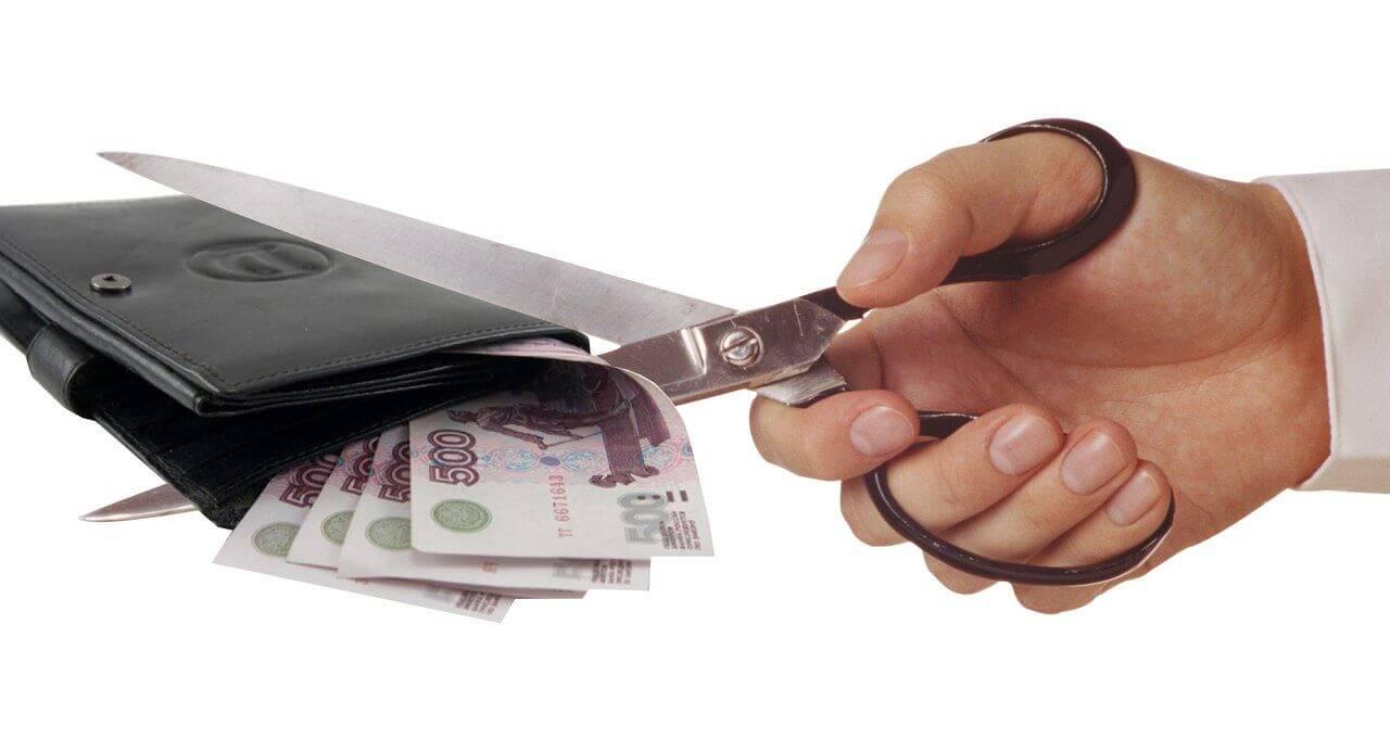Как правильно оформить удержание из заработной платы по заявлению работника