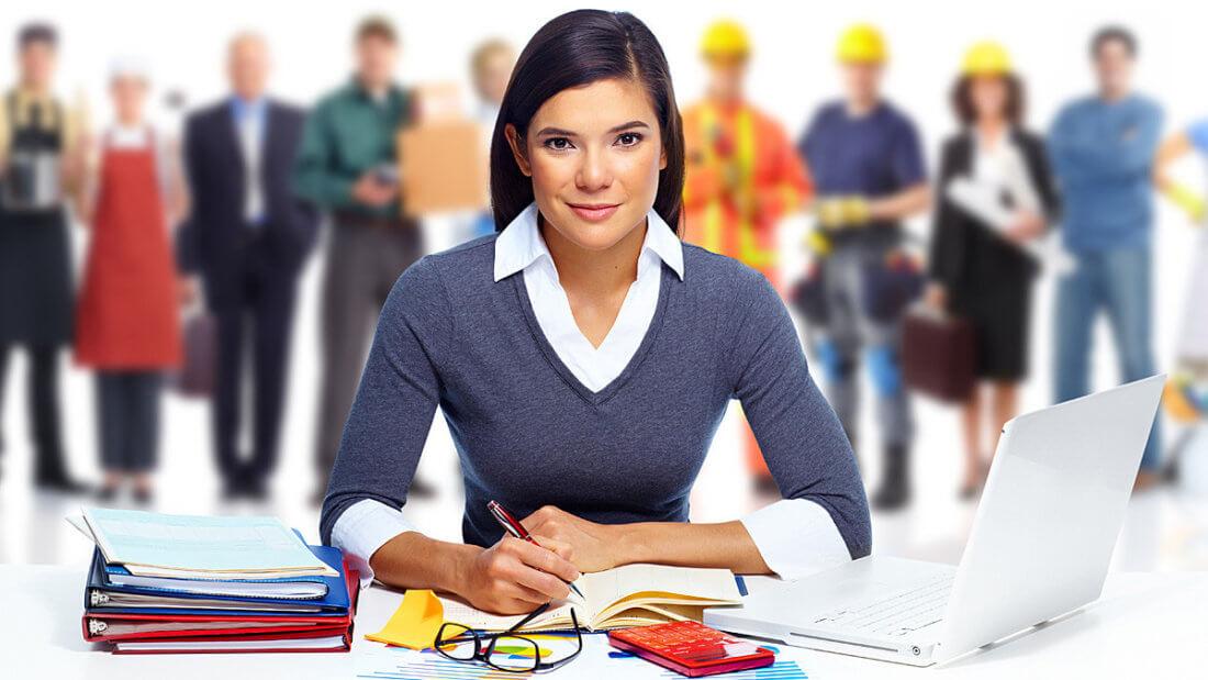 Понятие трудовой функции работника