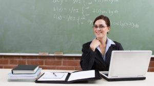 Понятие педагогического работника