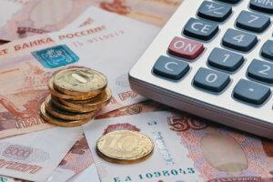 Какие выплаты полагаются при ликвидации компании