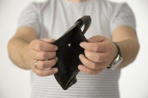 Законно ли лишение премии
